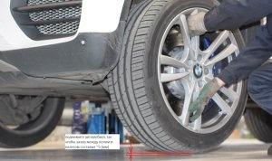 first step changing brake pad multipot caliper