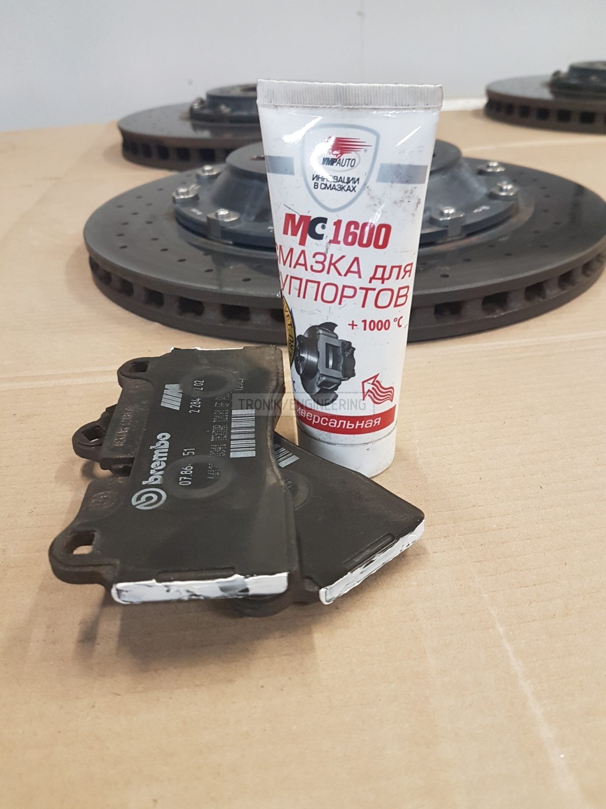 Covering brake pads' with high temperature lubricant