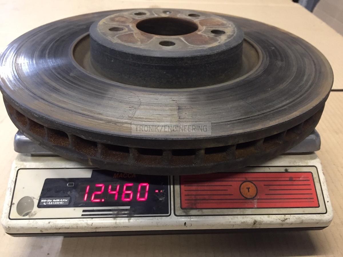 weighing standard brake rotor 12460g