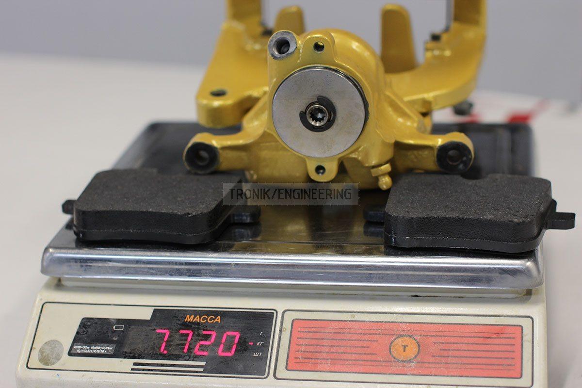 rear brake caliper & pads weight 7720 gr
